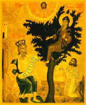 David din Tesalonic