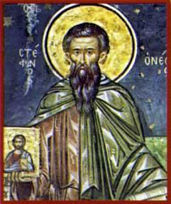 Stefan cel Nou, marturisitorul