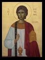 Sfântul Stefan