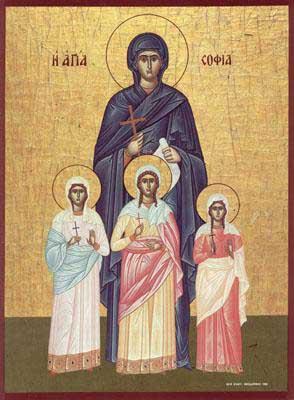 Sofia, Elpis, Pistia si Agapis