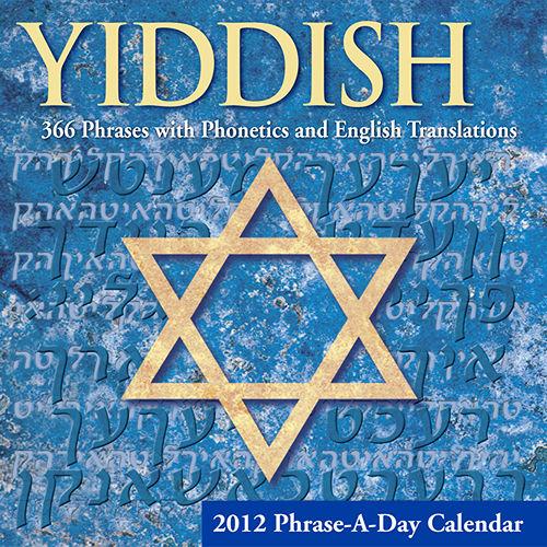 Learn Yiddish Desk Calendars 2017