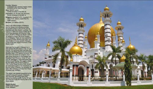 Islamic Calendars 2017