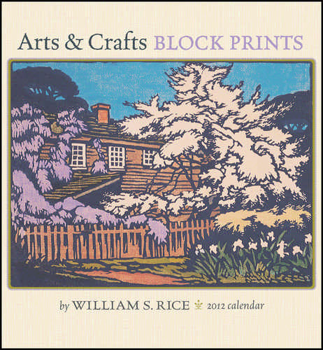William Seltzer Rice Wall Calendars 2017