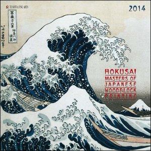 hokusai-japanese-blockprints-2014