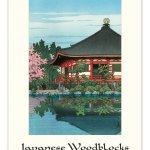 japanese-woodblock-vintage-calendar