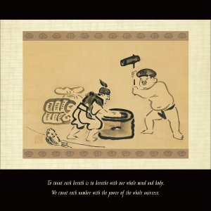 zen-mind-rosh-quotes-calendar