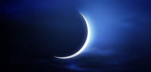 lune ramadan 2015