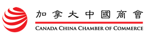 Canada China Chamber of Commerce