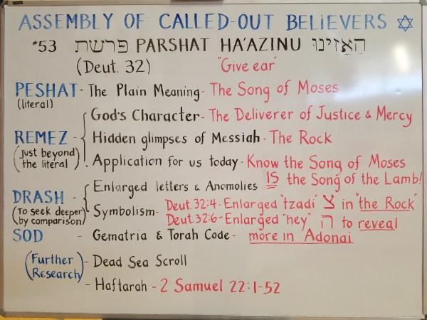 Ha'azinu whiteboard by Isaac