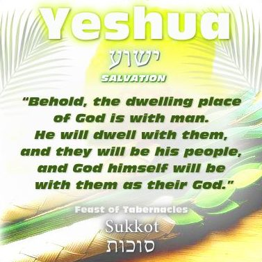 Yeshua was born on Sukkot