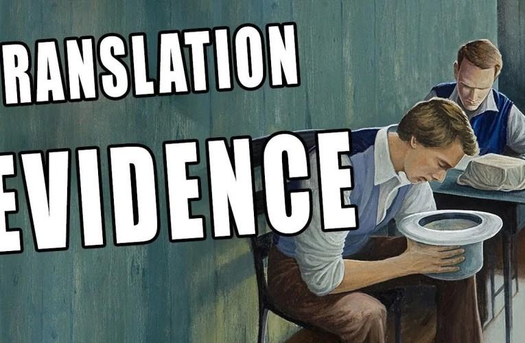 Evidence of Joseph Smith's Testimony Concerning Translation of Book of Mormon