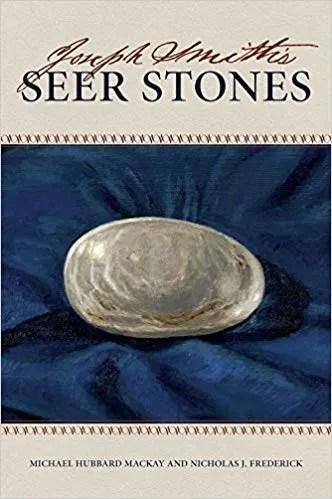 joseph smith seer stones