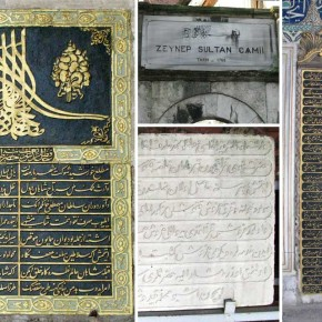 istanbul calligraphy