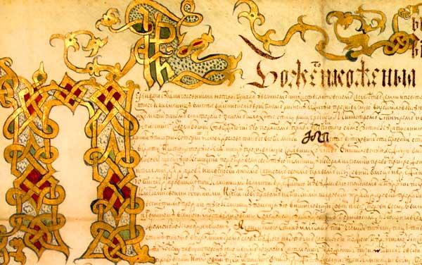 Lithuania manuscript