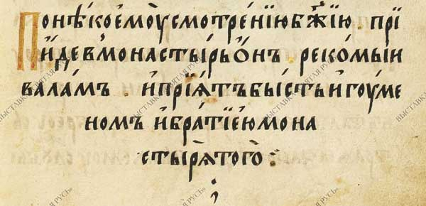 life of sts zosima and savvati of solovki