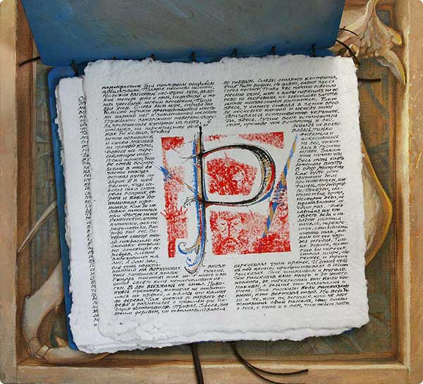 books by ruta korshunova