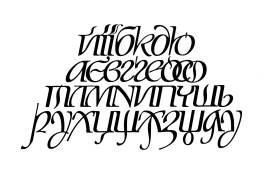 alphabet3_big