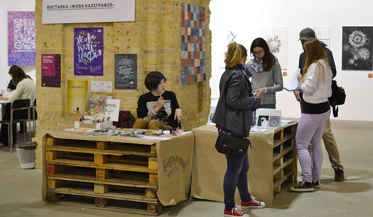 Arsenal Book Festival 2016