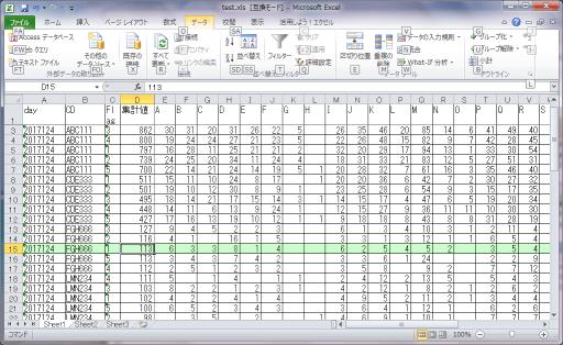 Excel sort2