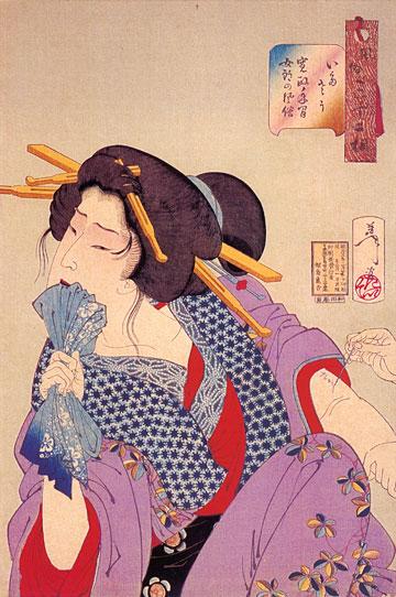 """Lady Getting Tattooed"" HUGE Japanese Art Print by Taiso Yoshitoshi"