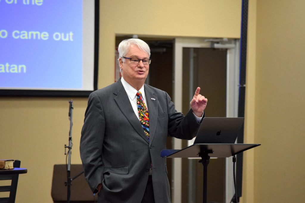 Biblical View of the Future Presented During Ryrie Lecture Series