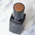 [Vidéo] Nocciolata Lipstick