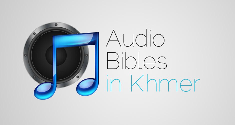 khmer-audio-bibles