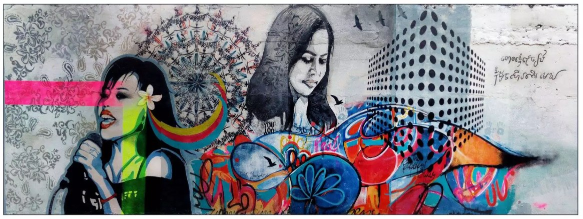 The Cambodian Space Project ~ Channthy's Tribute Mural Portrait by Erick Gonzalez