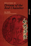 Reflections on Dream of the Red Chamber