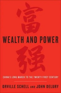wealth-and-power