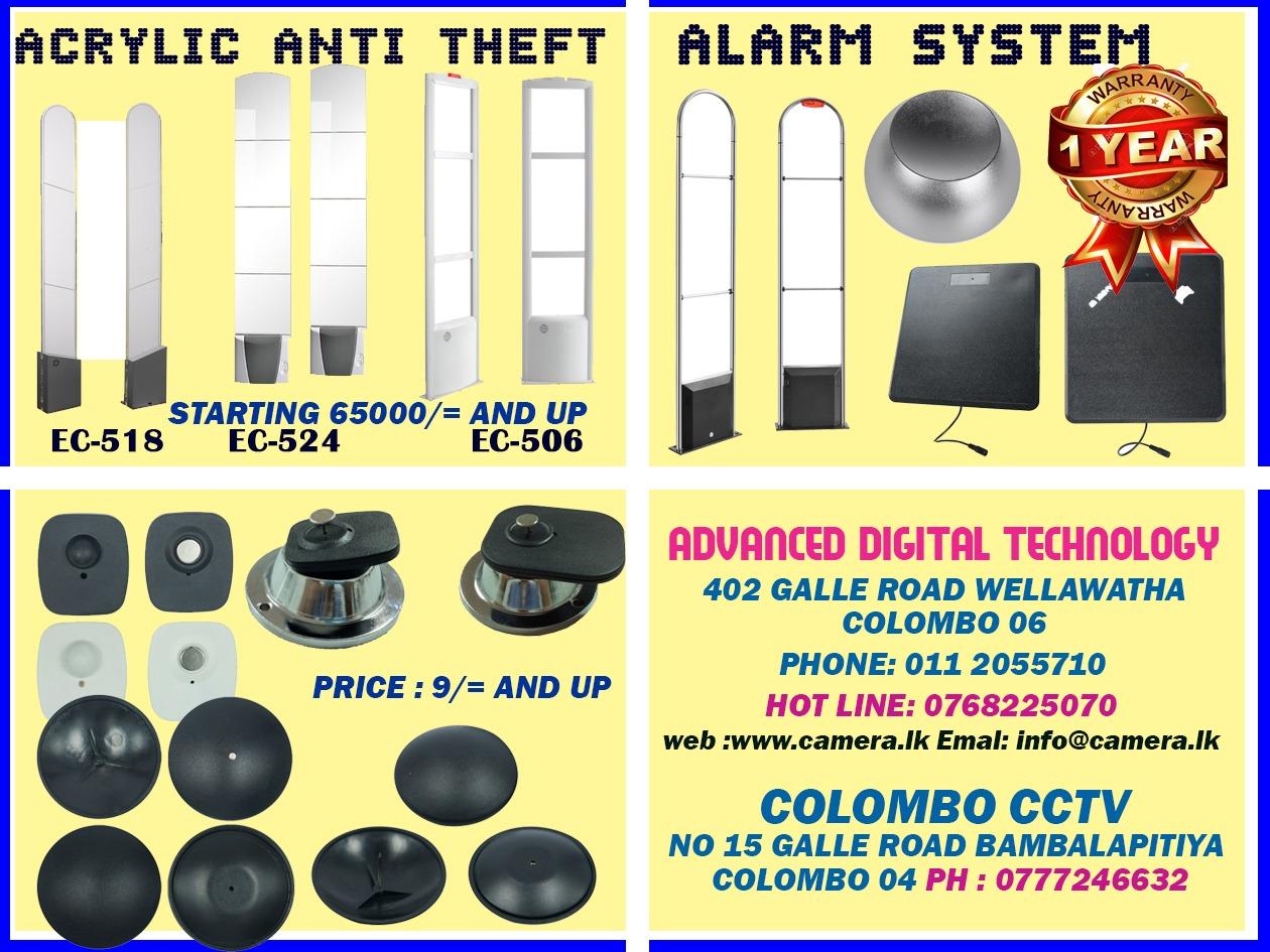 anti theft alarm in Advanced digital technology Colombo Srilanka