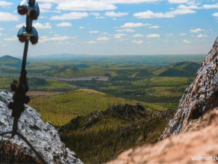 Walmart (Instant) - Mt. Carleton - Photo Lab Review