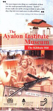 Brochure in English about the Ayalon Institute Museum