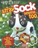 Stray Socks Sewing Book too