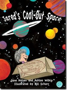 jared's cool out space