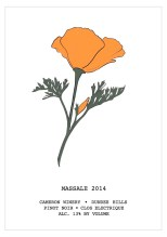 2014 Massale label