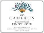 2017 Willamette Valley Pinot noir label