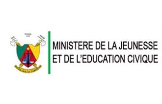 """Résultat de recherche d'images pour """"minjec cameroun"""""""