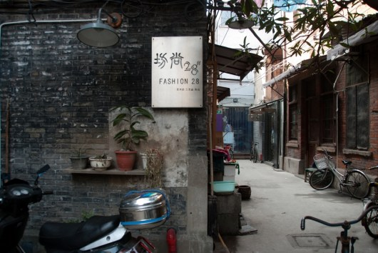 Taikang Lu, French Concession in Shanghai