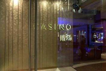 Singapore Casino in The Marina Bay Sands complex