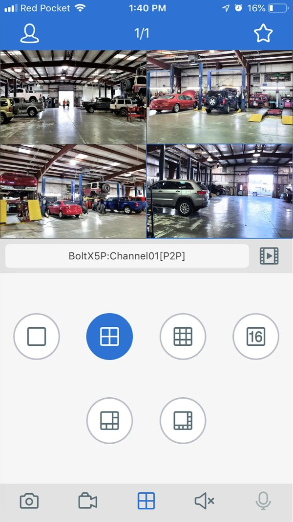 Camius View ip camera app
