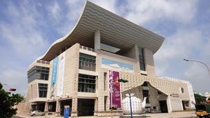 生活博物館