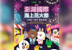 linexpenghu