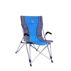 Afritrail Hard-Arm Chair