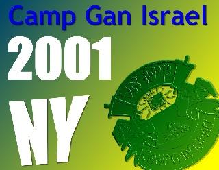 Reporting live from the grounds of Kiryat Gan Yisroel 9-2001