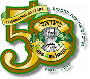Camp Gan Israel 50th year logo
