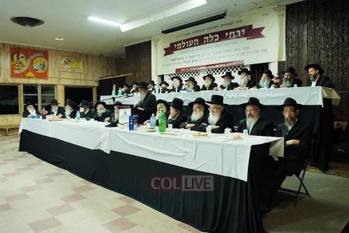 Yarchei Kallah Camp Gan Yisroel NY