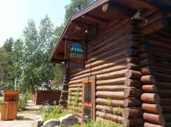 lake-five-resort-west-glacier-montana-office