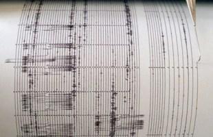 Forte scossa di grado 4,9 epicentro il Matese avvertita a Napoli e nei Campi Flegrei