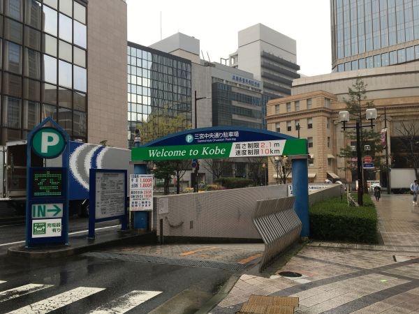 バイク-駐輪場-神戸三宮